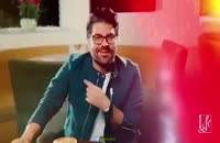Hamed Homayoun - Nime Man ( حامد همایون