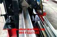 فروش خط تولید گالوانیزه کناف-09115707487