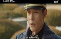دانلود سریال کره ای آقای آفتاب Mr. Sunshine قسمت 4 با زیرنویس فارسی