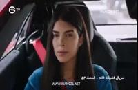 دانلود قسمت 54 سریال فضیلت خانم دوبله فارسی