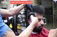 آموزش کراتینه کردن مو با روشهای ساده