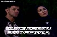 قسمت چهاردهم فصل دوم ساخت ایران 2 (14)