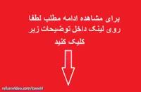 سقوط هواپیمای غیرمسافربری در صفادشت کرج+ تعداد مصدومان و فوتی ها