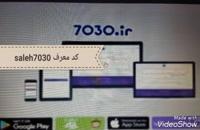 کار در منزل | کار خانگی | فعالیت اینترنتی | saleh7030
