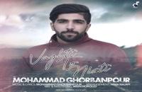 Mohammad Ghorbanpour Vaghti To Nisti
