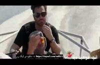 قسمت بیست و یکم ساخت ایران 2 فصل دو ( دانلود ساخت ایران 2 قسمت 21 ) خرید قانونی HD Online