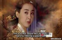 قسمت 56 سریال ایسان HD