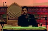 سخنرانی استاد رائفی پور با موضوع بلا و ابتلا - محرم 93 - جلسه 1 - تهران - 8 آبان 1393