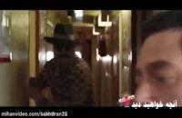قسمت 22 ساخت ایران 2 بیست و دوم آخر