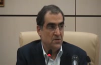 وزیر بهداشت: من آدم کم تحملی نیستم ولی کارد به استخوان رسیده