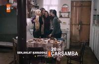 دانلود قسمت 35 سریال روایت کارادنیز با زیرنویس فارسی