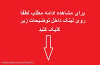 آدرس پیج صفحه اصلی رسمی اینستاگرام سردار قاسم سلیمانی