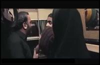 دانلود فیلم جاودانگی Javdanegi 2016
