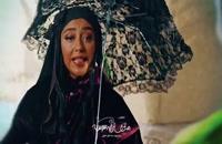 دانلود قسمت اول سریال هشتگ خاله سوسکه