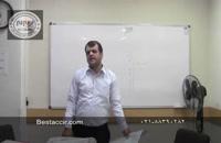 آموزش حسابداری از پایه ، ثبت سند کارمزد بانکی