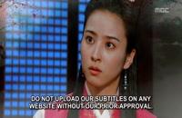سریال افسانه (جومونگ) قسمت چهاردهم