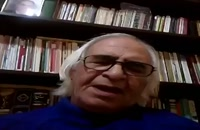 غزال چشمانت : شعر و صدای استاد هوشنگ رئوف