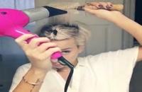 یک مدل موی ساده و زیبا برای موهای کوتاه  (آموزش شینیون در منزل)