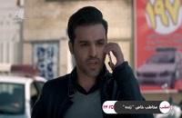 دانلود قسمت 56 سریال دلدادگان پخش 28 مهر 97