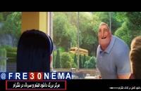 دانلود انیمیشن شگفت انگیزان2|شگفت انگیزان2|انیمیشنIncredibles 2