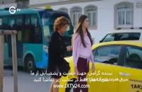 سریال فضیلت خانم قسمت 46