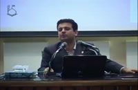سخنرانی استاد رائفی پور با موضوع تسلیم - مشهد - 8 مهر 1391