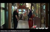 قسمت 12 سریال ساخت ایران 2''