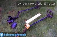 نماد شتر در دفینه یابی_نشان شتر در گنج یابی_09917579020_فلزیاب_یاسوج