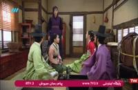 دانلود سریال افسانه اوک نیو قسمت 71 دوبله فارسی