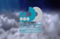 دانلود رایگان فیلم سینمایی دلم میخواد با کیفیت Full HD 720p x264 | لینک دانلود مستقیم فیلم کمدی ایرانی دلم می خواد