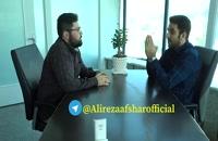 راهکار حل مشکل کمبود تست در کنکور نظام جدید توسط دکتر علیرضا افشار