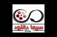 دانلود فیلم مبارزان کوچک|فیلم مبارزان کوچک