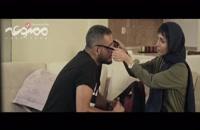 قسمت 4 سریال ممنوعه دوشنبه 16 مهر پخش میشود!
