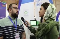 برگزاری همایش آنلاین با استفاده از اپلیکیشن ایسمینار