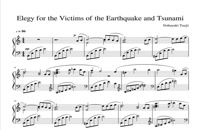 نت پیانو Elegy for the victims of the Earthquake and tsunami