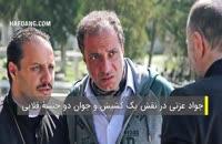 جواد عزتی؛ مرد ۳۵ میلیاردی سینمای ایران