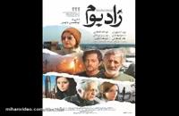 دانلود رایگان سینمایی زادبوم + [full film] فیلم ایرانی