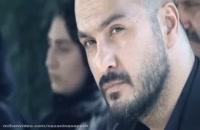 سریال ممنوعه قسمت 13 (کامل) (سریال) | دانلود قسمت سیزدهم سریال ممنوعه غیر رایگان خرید قانونی HD online