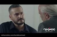 قسمت یازدهم سریال ممنوعه (سریال)(قانونی) | دانلود قسمت یازدم (11) سریال ممنوعه . یازده HD