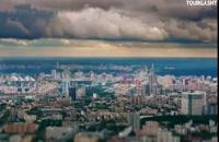 مسکو، یکی از بزرگ ترین و پرجمعیت ترین شهرهای روسیه