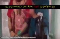 دانلود فیلم سینمایی ایرانی کاتیوشا کامل