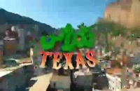 دانلود فیلم تگزاس (ریلیز بلوری)