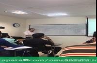 فیلم کلاس آمادگی آزمون نظام مهندسی 1 - کلاس بتن دکترحسین زاده اصل