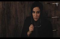 دانلود فیلم عشق و خیانت (کامل)
