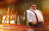 Sajad Borjalizadeh Khoshbakhtam