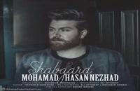 آهنگ شبگرد از محمد حسن نژاد(پاپ)