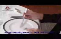 فیلم چیدمان ظروف در میز غذاخوری
