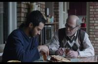 دانلود فیلم پل خواب (کامل)