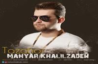 Mahyar Khalilzadeh Tazahor