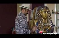 دانلود قسمت 16 سریال ساخت ایران فصل دوم /لینک کامل درتوضیحات